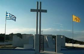 Μνημείο ολοκαυτώματος Κερυλλίων Σερρών