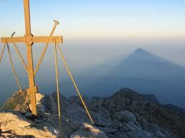 Άγιο Όρος